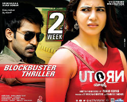 U Turn 2nd Week Posters