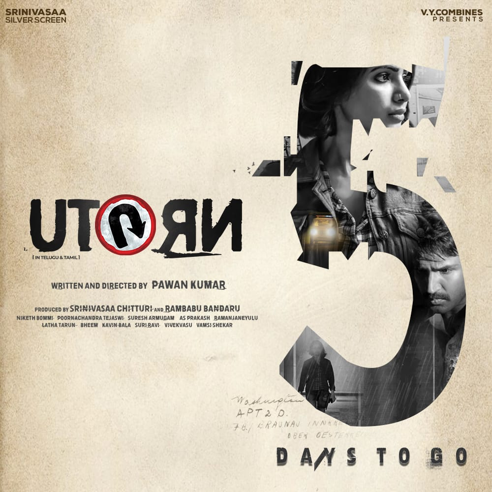 U Turn Movie 5 Days to Go Poster
