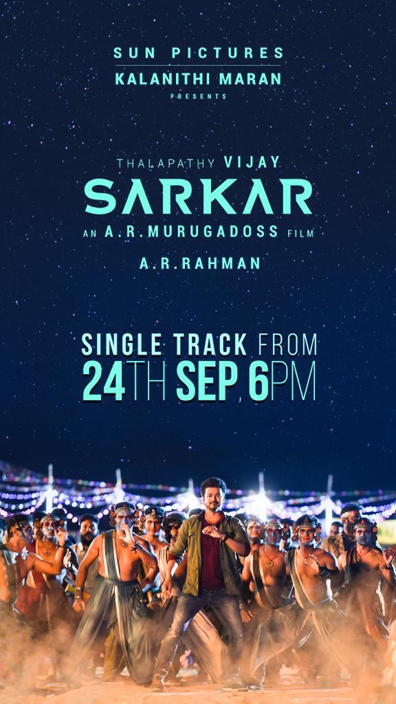 Vijay Sarkar First Single from 24 September