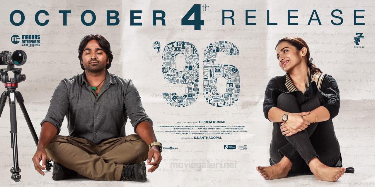 Vijay Sethupathi Trisha 96 Movie Release Date Oct 4th Poster
