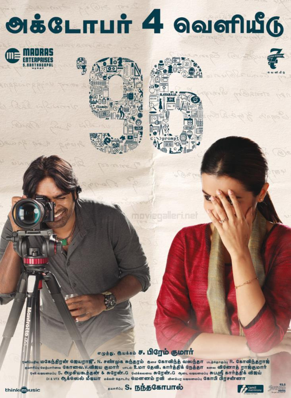 Vijay Sethupathi Trisha 96 Movie Release Date October 4th Poster HD
