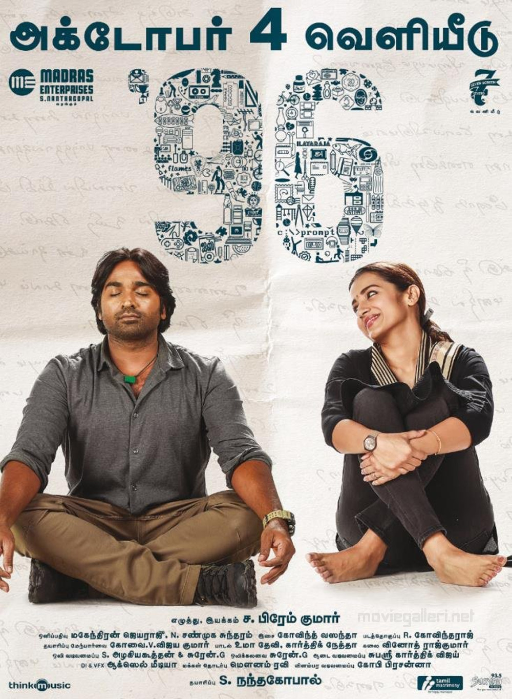 Vijay Sethupathi Trisha Krishnan 96 Movie Release Date October 4th Poster HD