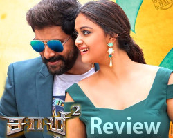 Vikram Saamy 2 Movie Review