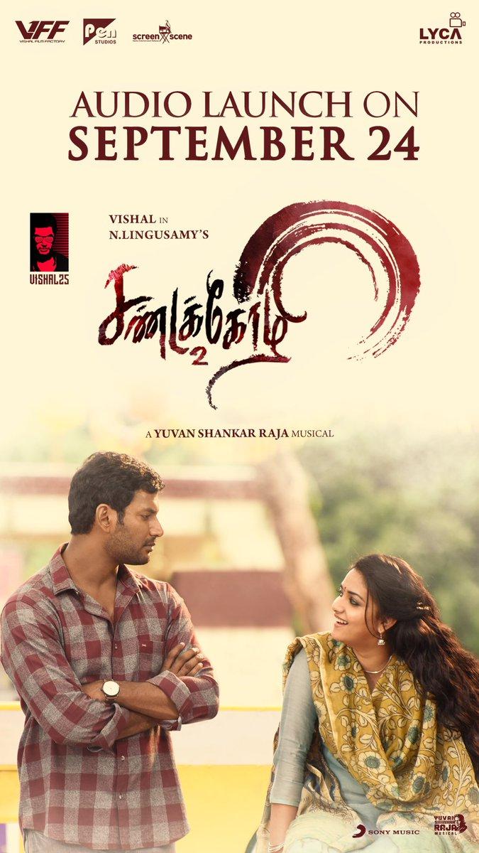 Vishal Sandakozhi 2 Audio from 24th September