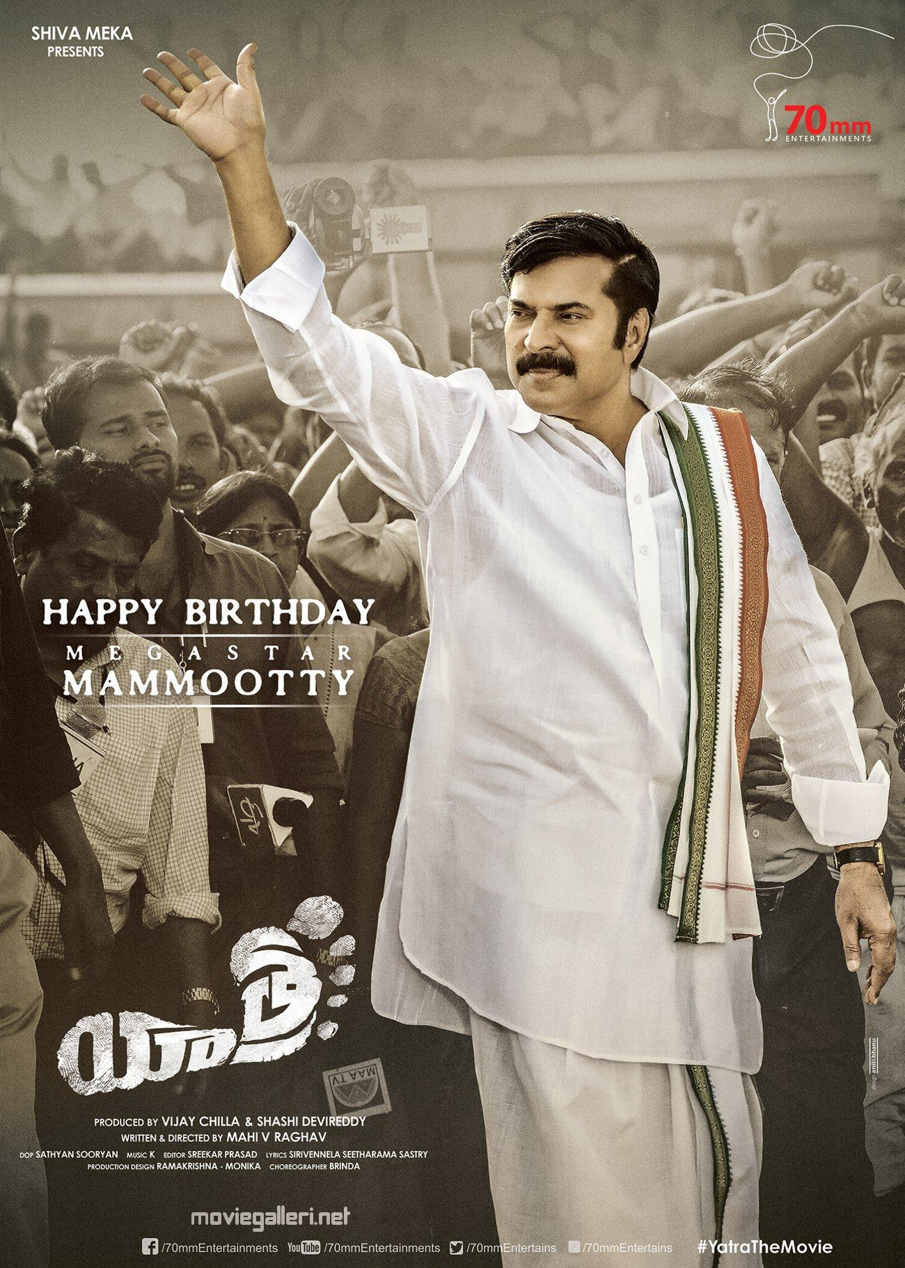 YSR Biopic Yatra Movie Mammootty Birth Day Special Poster