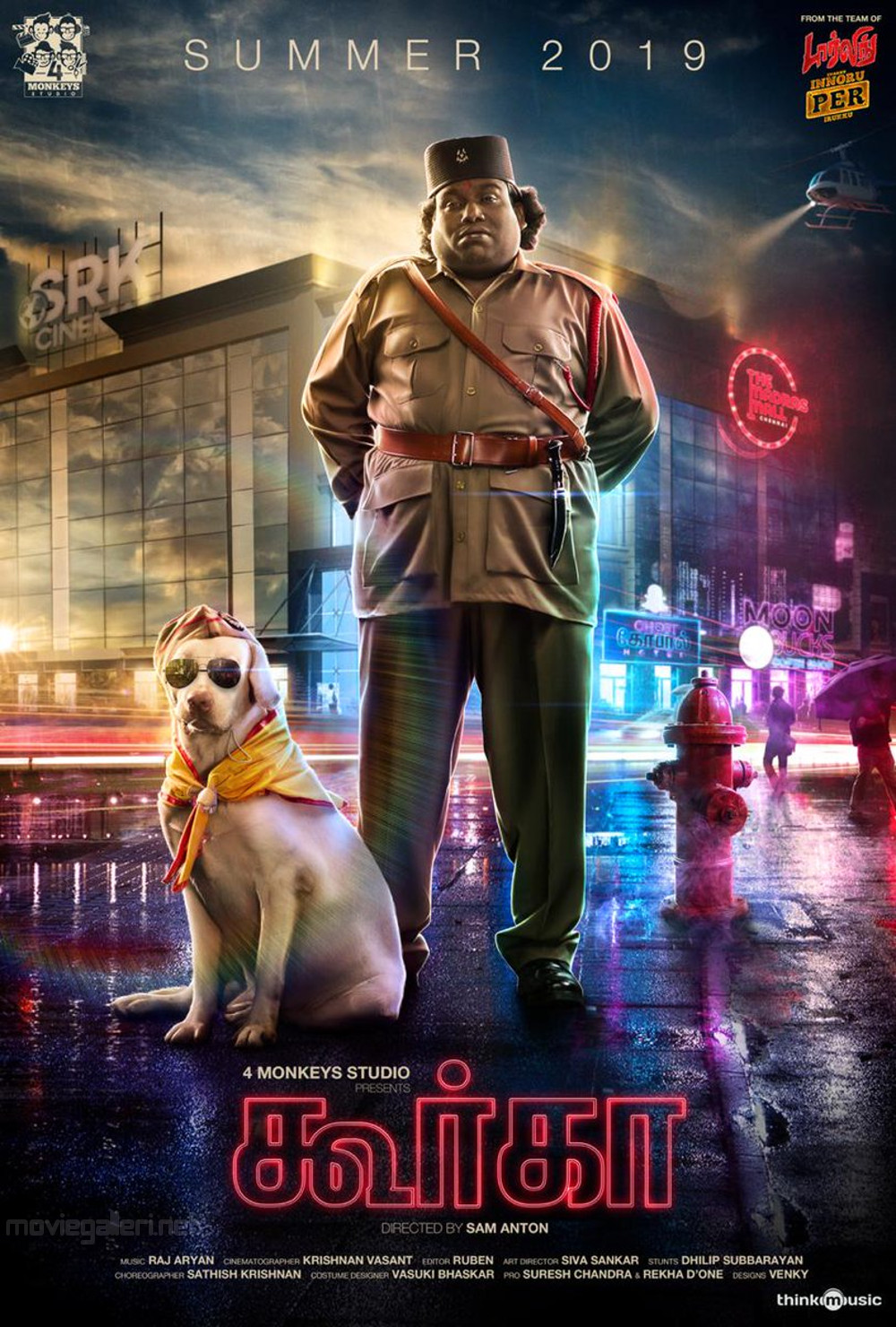 Yogi Babu Gurkha Movie First Look Poster