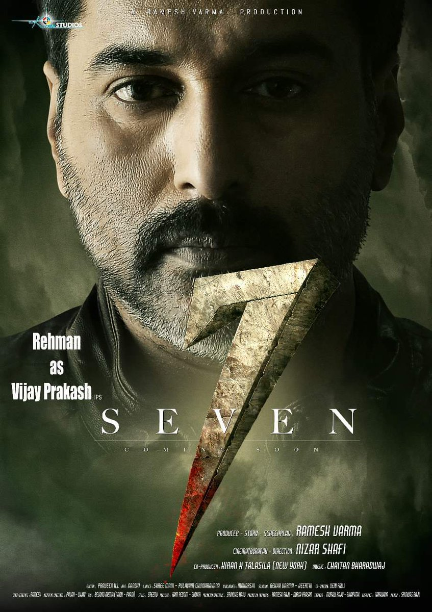 Actor Rehman as Vijay Prakash in 7 Seven Movie First Look Poster