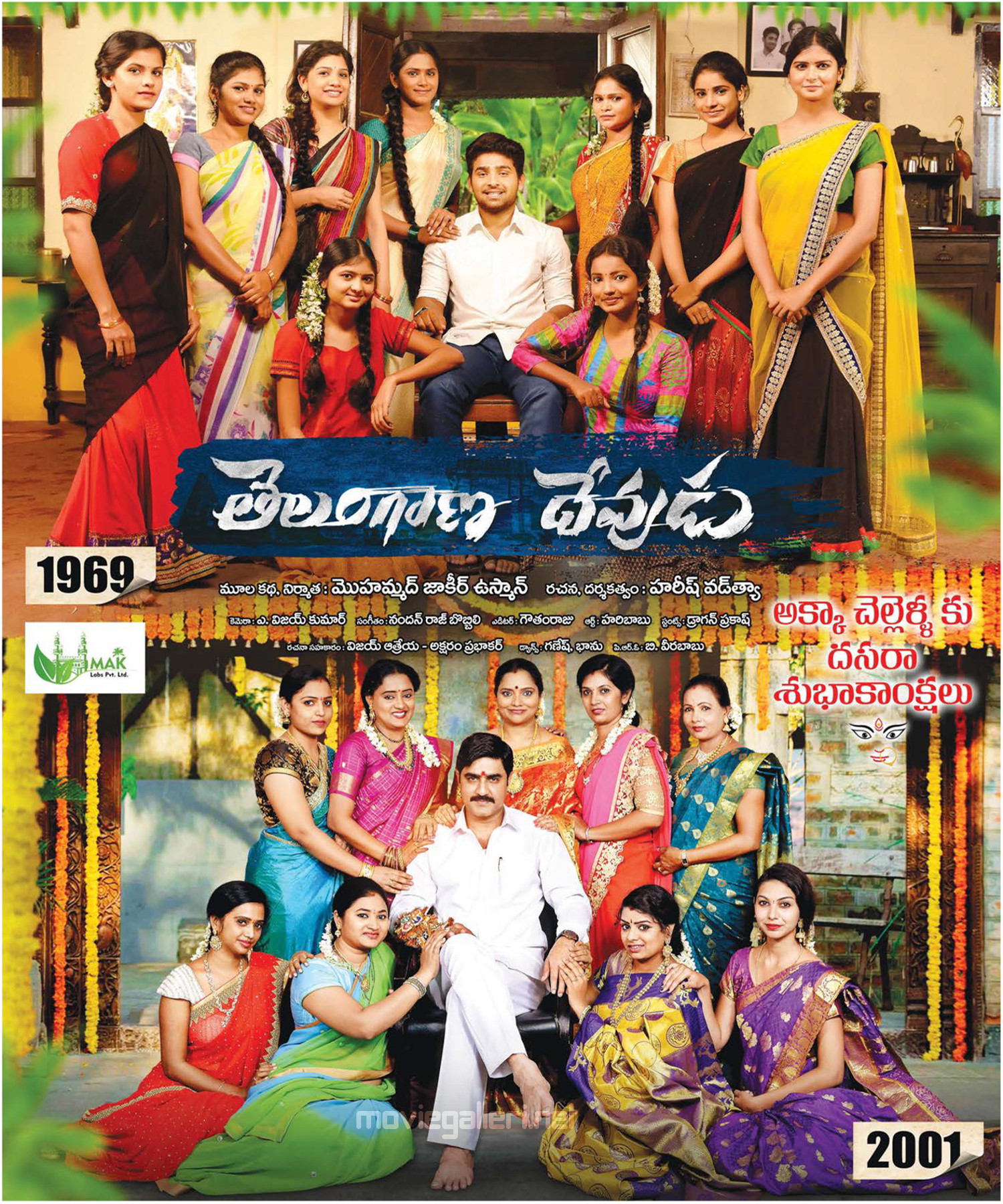 Actor Srikanth in Telangana Devudu Movie Dussehra Wishes Posters