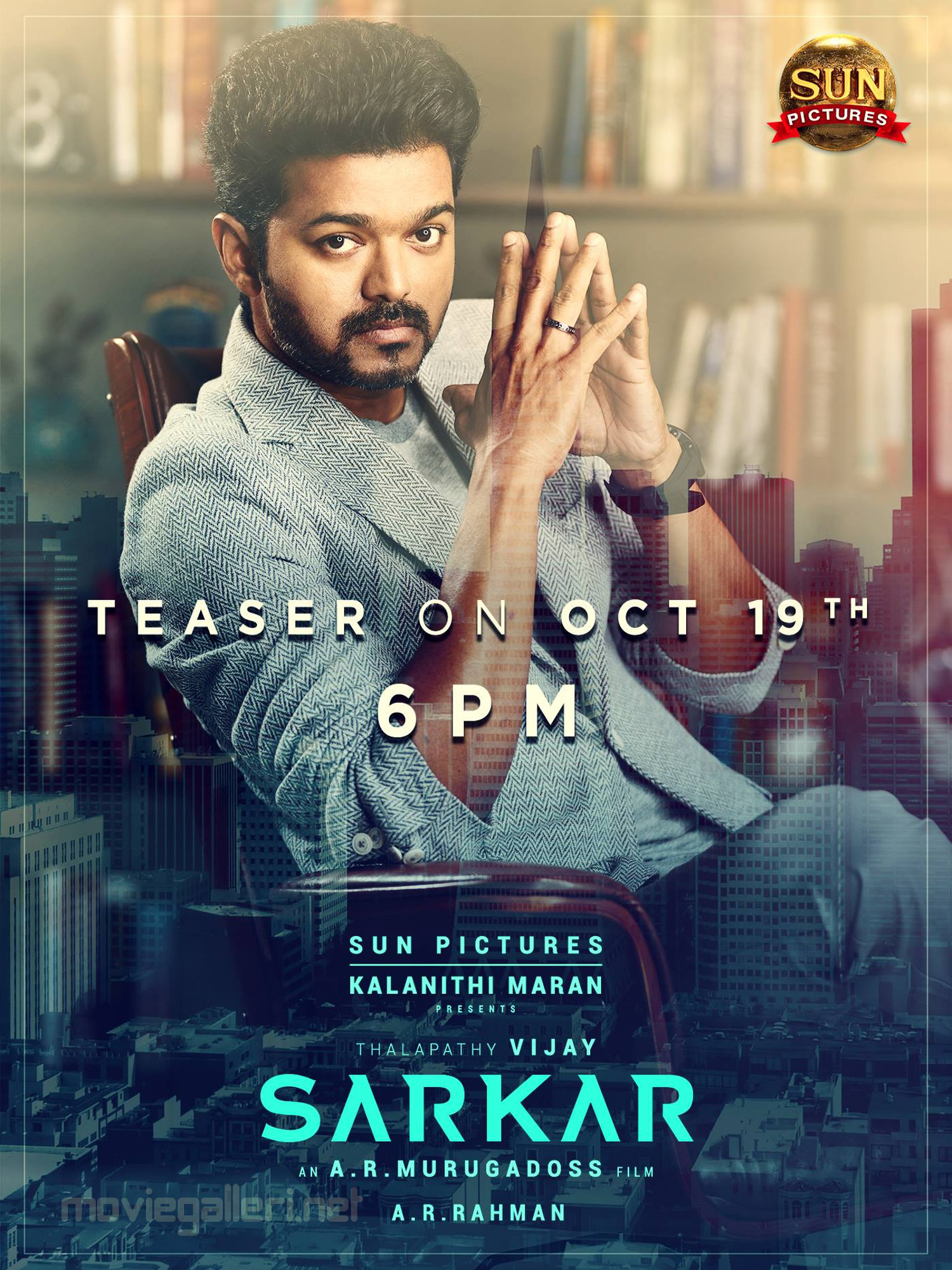 Actor Vijay Sarkar Teaser Release Date on 19 October Poster HD