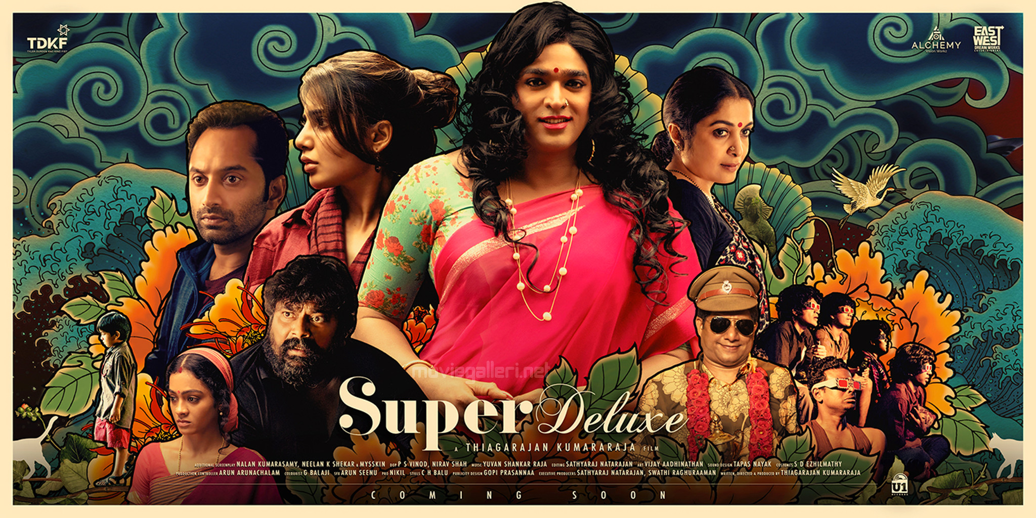 Actor Vijay Sethupathi Super Deluxe First Look Poster HD Wallpaper