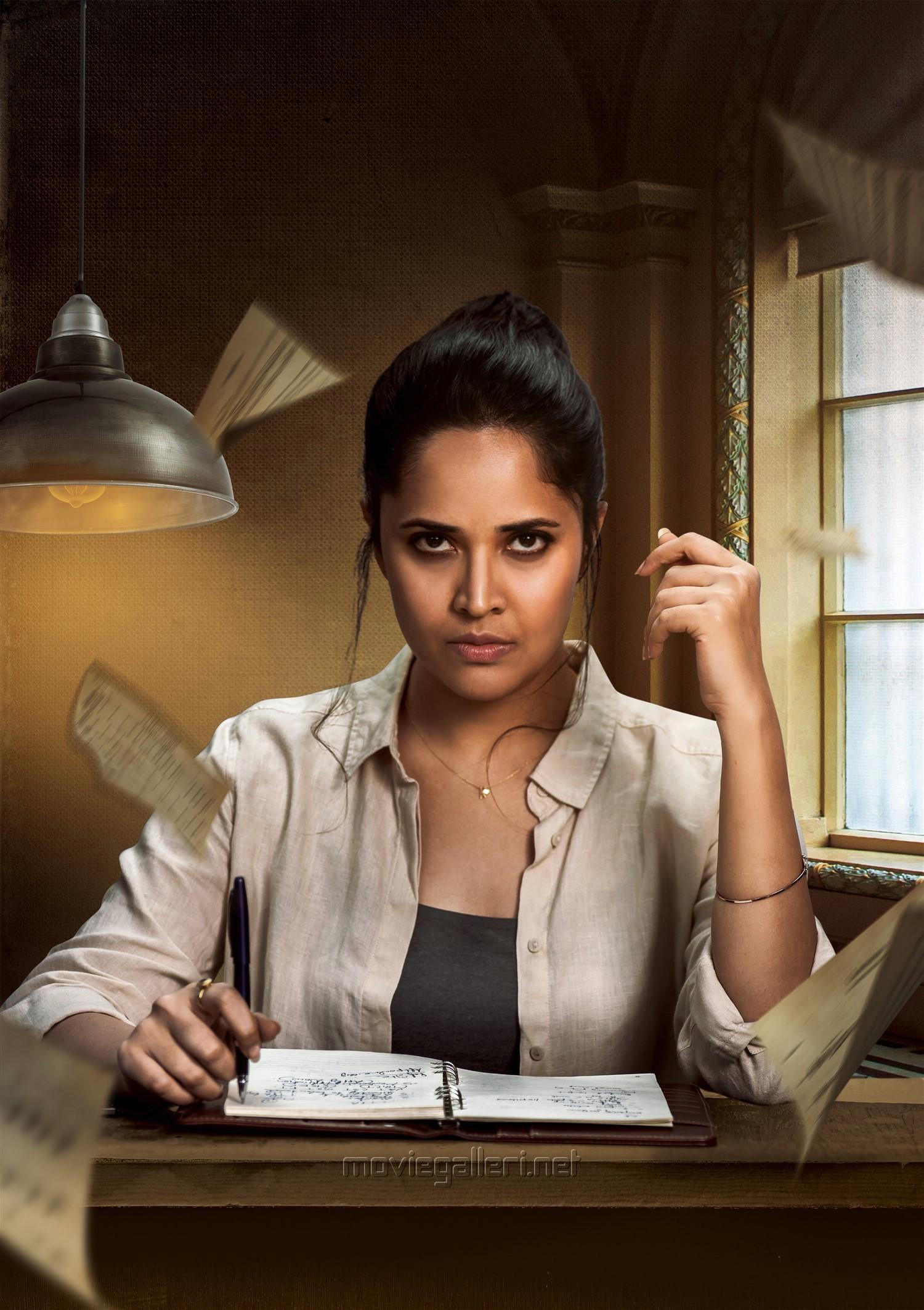 Actress Anasuya Bharadwaj Kathanam Movie First Look HD Image