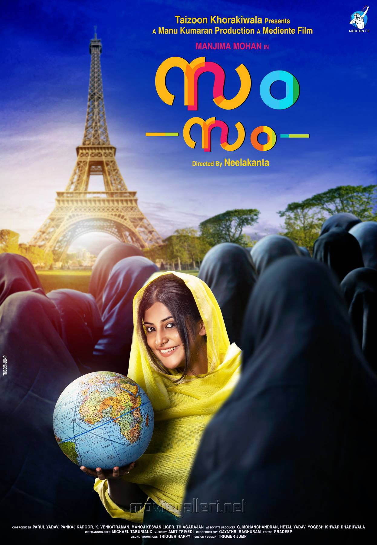 Actress Manjima Mohan Zam Zam First Look Posters HD