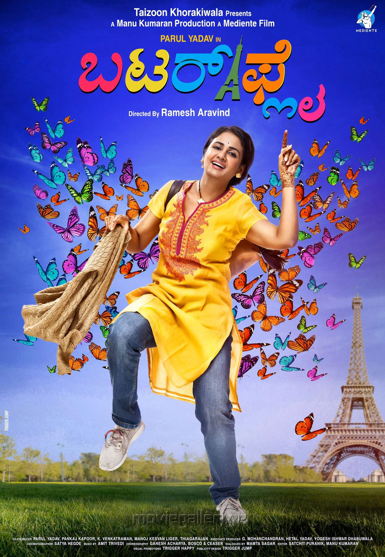 Actress Parul Yadav Butterfly First Look Posters HD