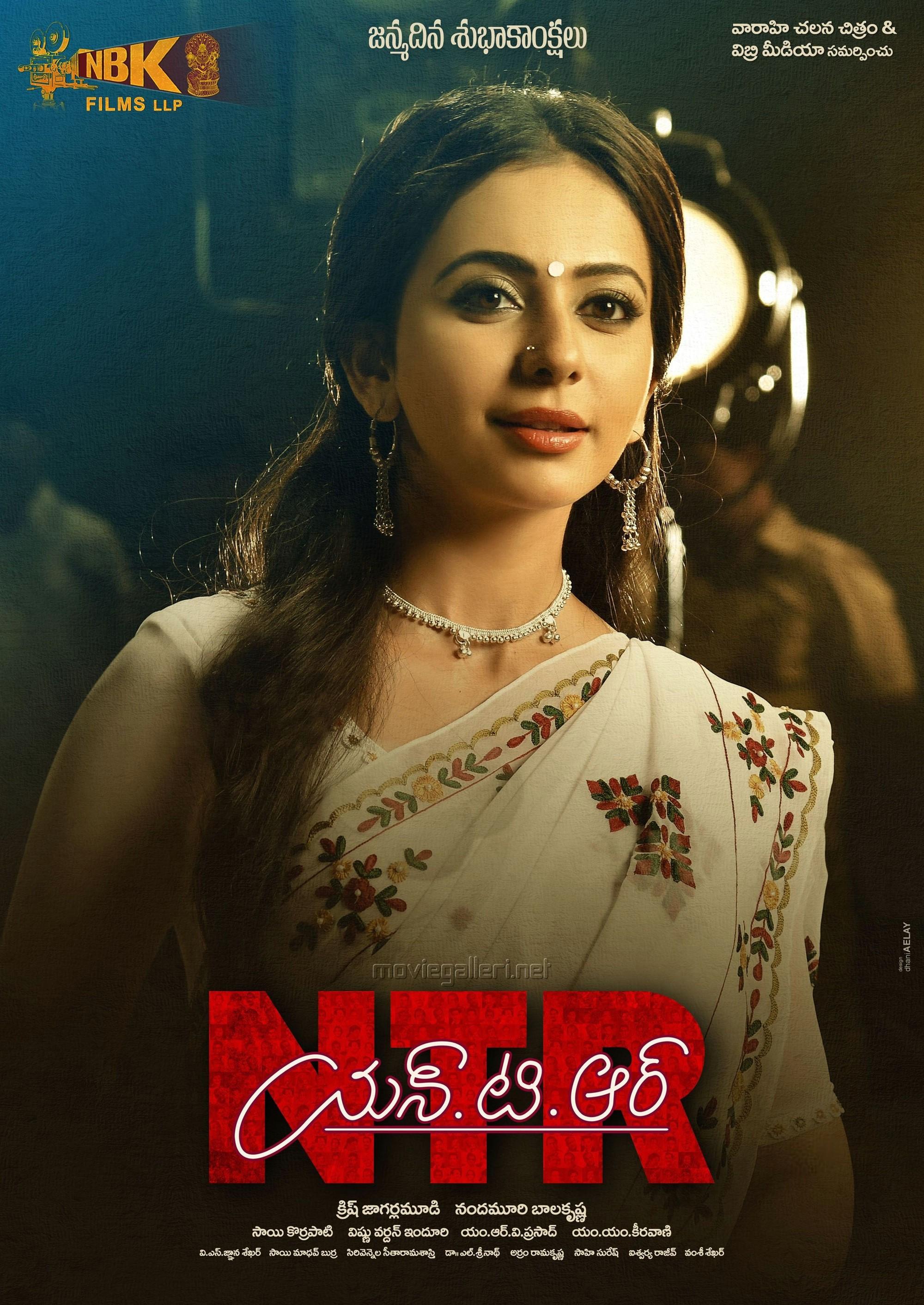 Actress Rakul Preet as Sridevi in NTR Kathanayakudu Poster HD