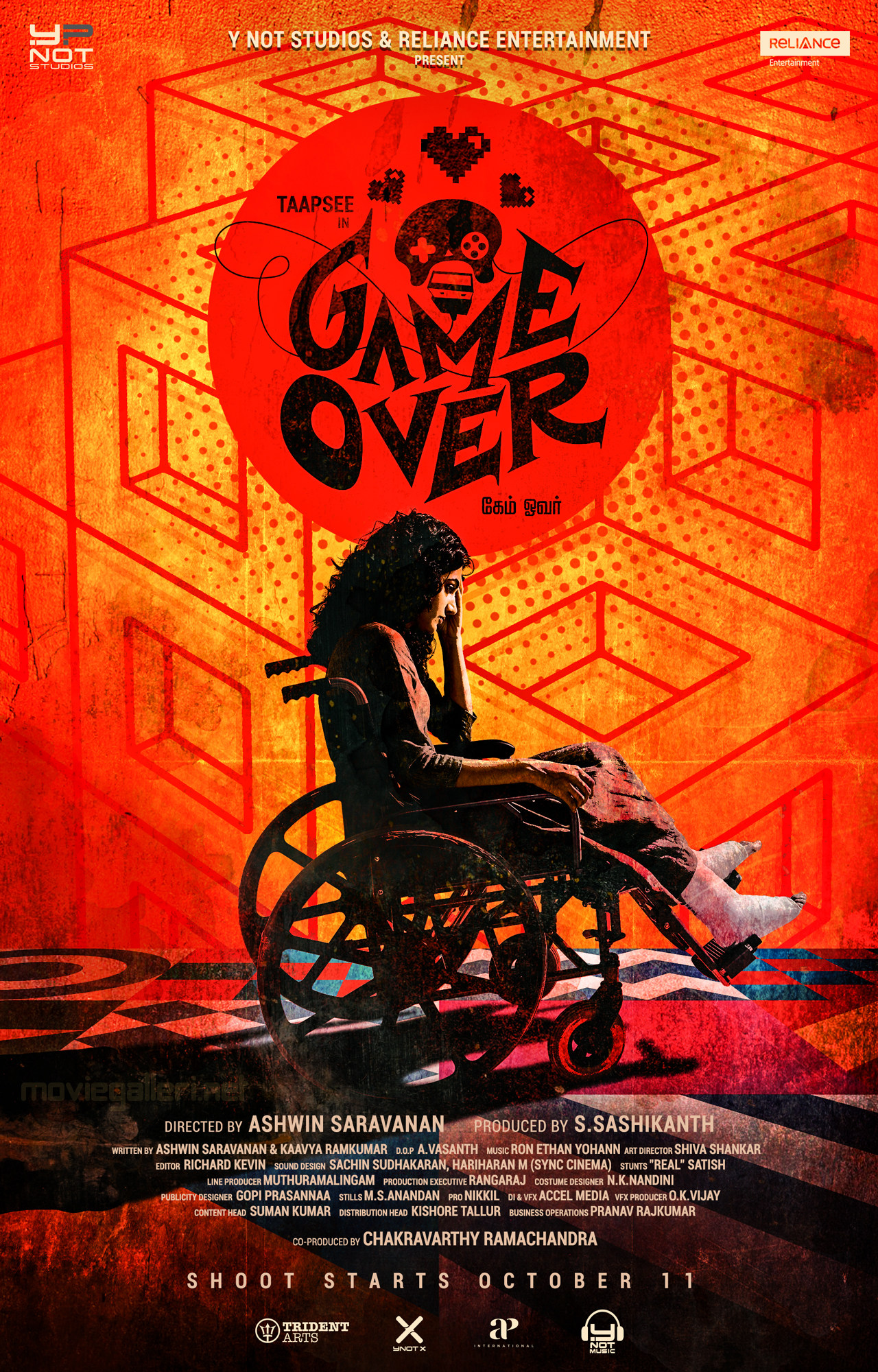 Actress Taapsee Game Over First Look Poster HD
