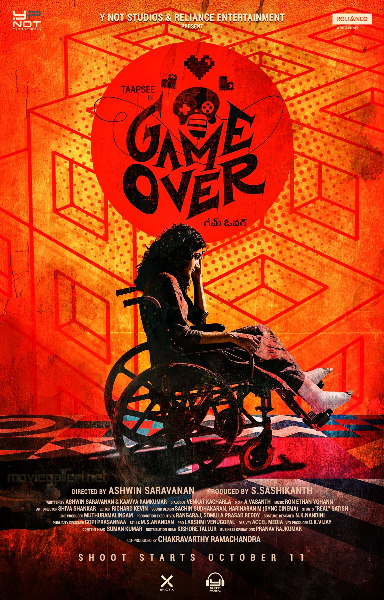 Actress Taapsee Pannu Game Over Telugu Movie First Look Poster HD