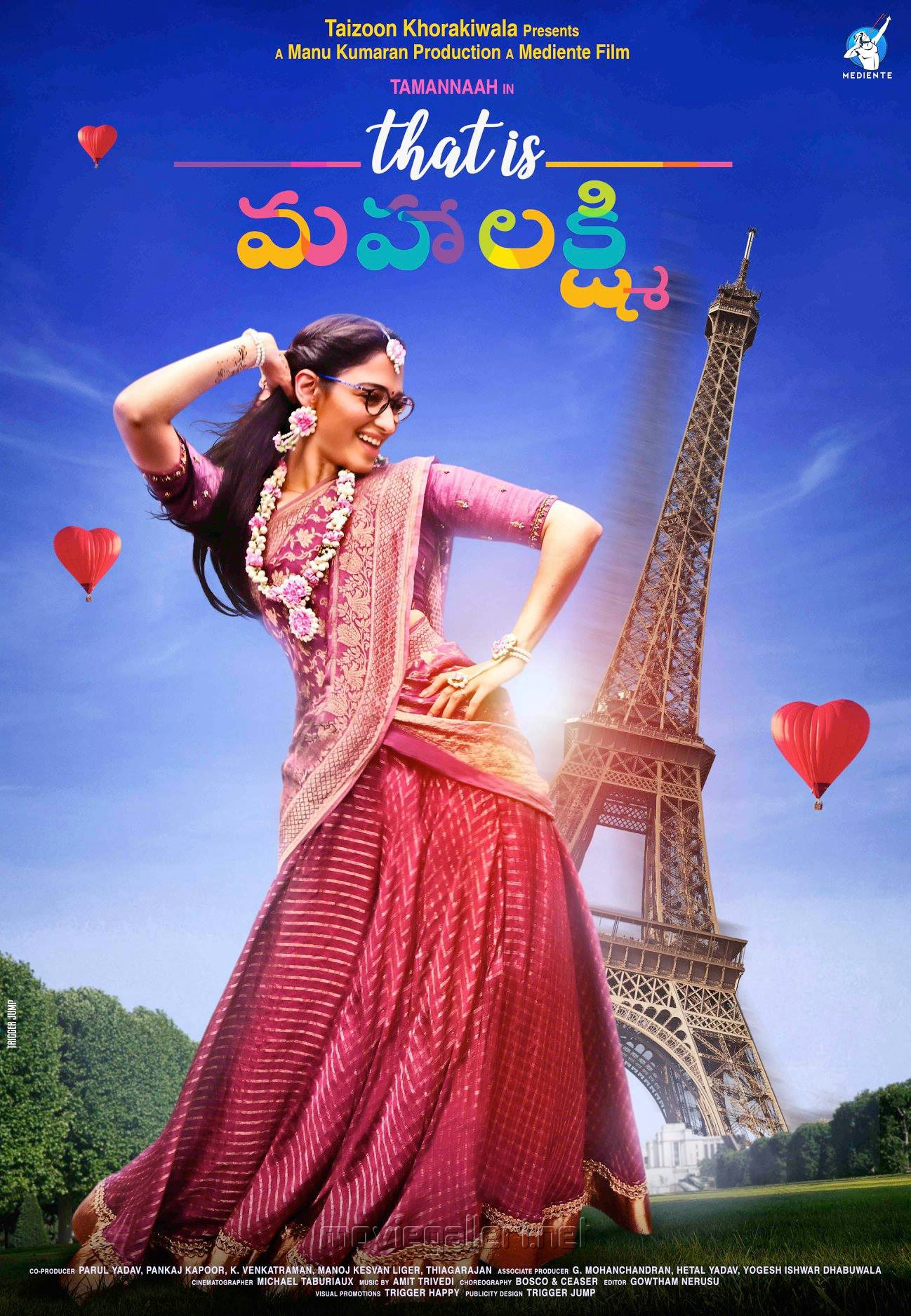 Tamanna That is Mahalakshmi First Look Posters HD