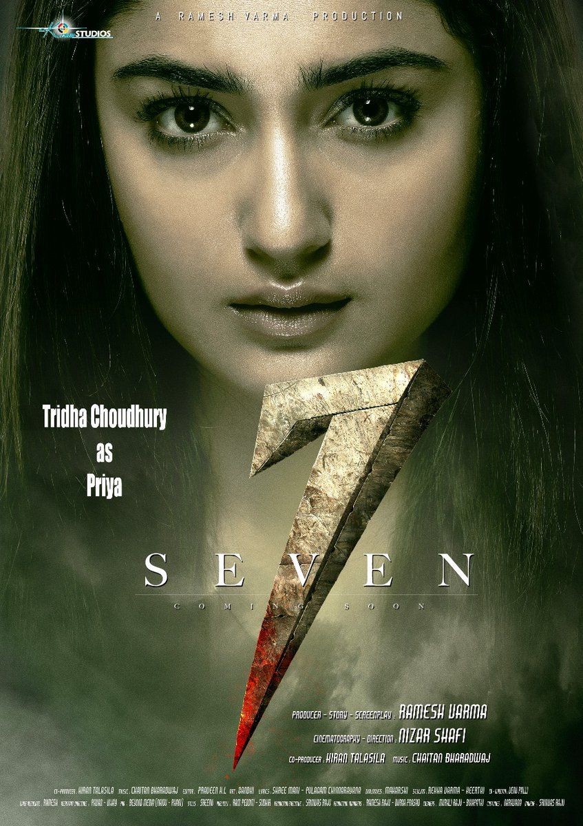 Actress Tridha Choudhury as Priya in 7 Seven Movie First Look Poster