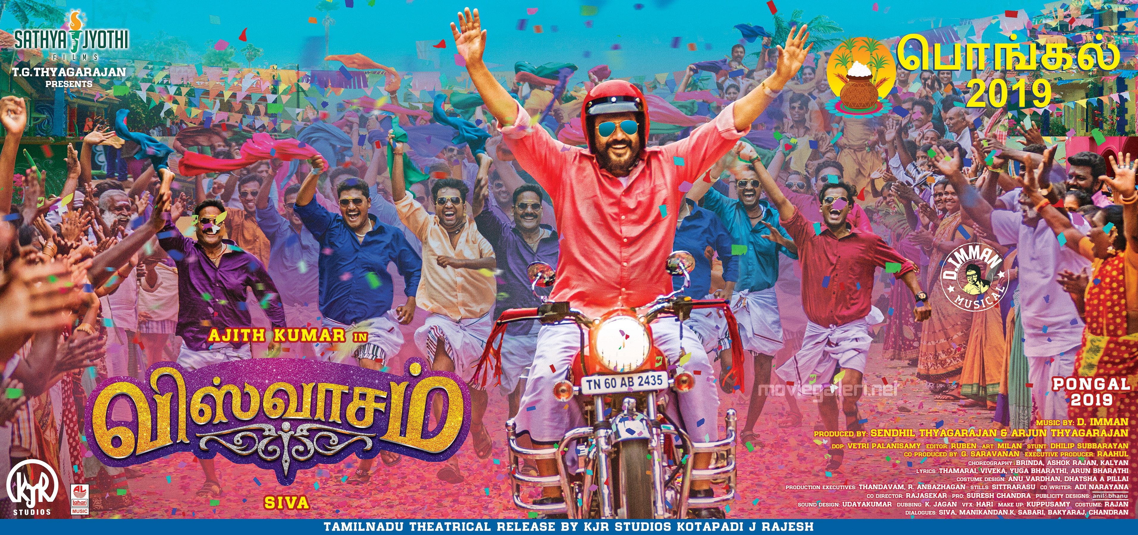 Ajith Viswasam Second Look Poster HD