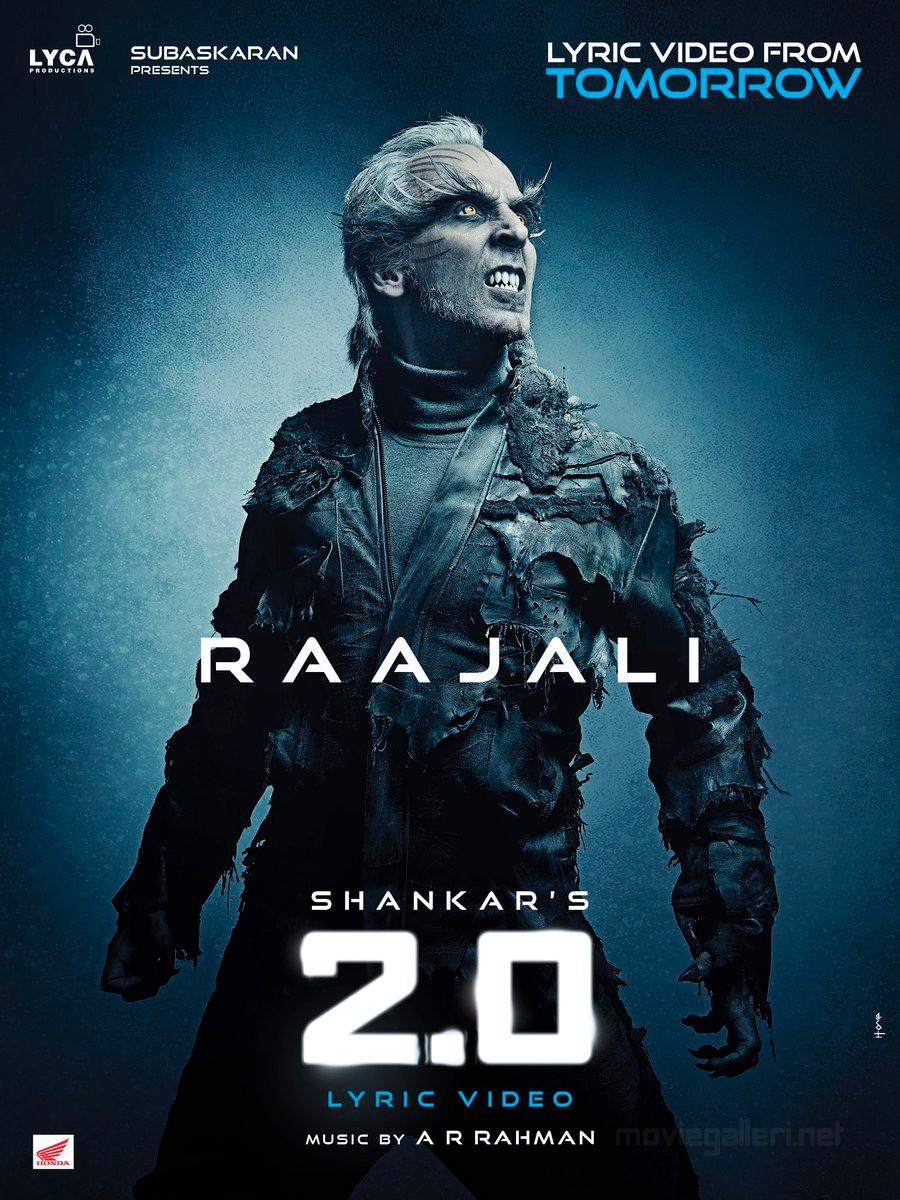 Akshay Kumar in Raajali 2.0 Movie Lyric Videos Releasing Tomorrow Posters