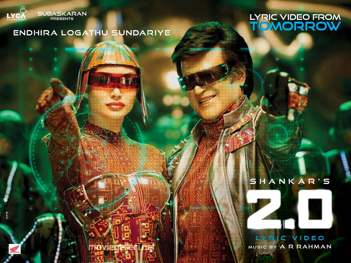 Amy Jackson, Rajinikanth in Endhira Logathu Sundariye 2.0 Movie Lyric Videos Releasing Tomorrow Posters
