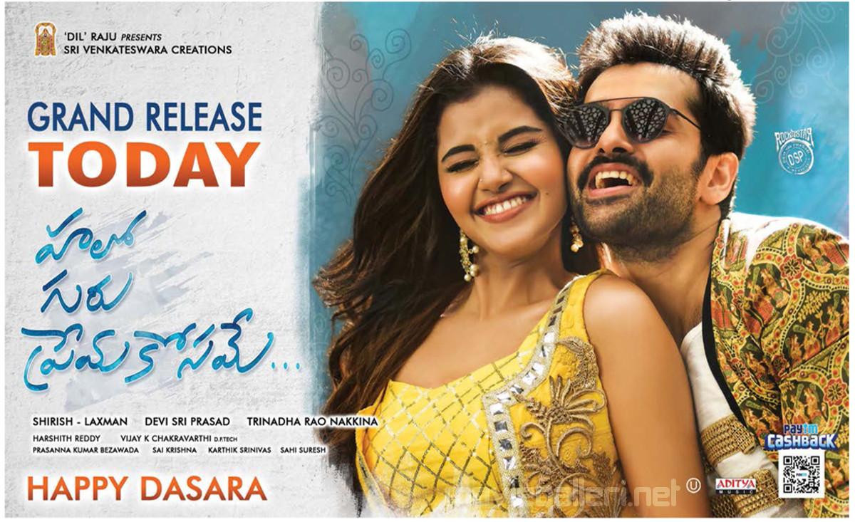 Anupama Parameswaran Ram Pothineni Hello Guru Prema Kosame Movie Grand Release Today Posters