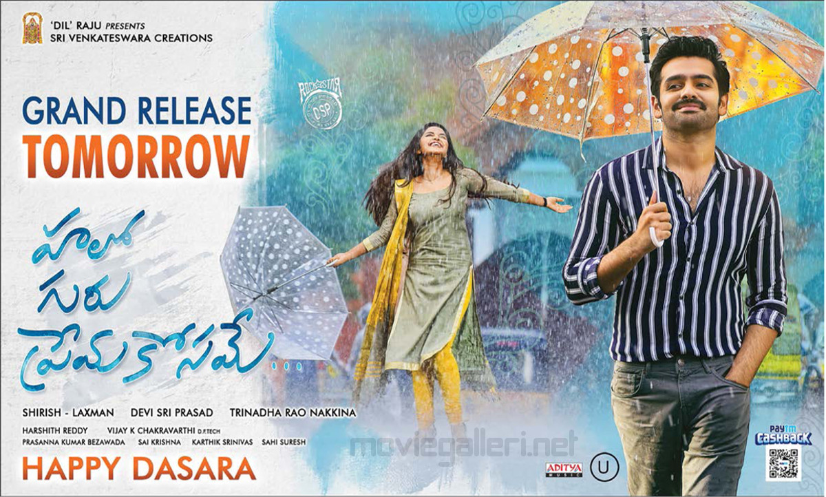 Anupama Parameswaran Ram Pothineni Hello Guru Prema Kosame Movie Grand Release Tomorrow Posters