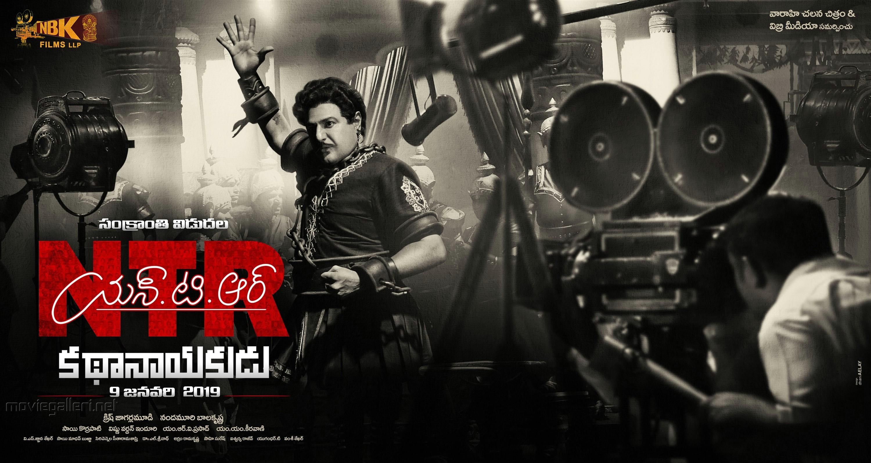 Balakrishna NTR KathaNayakudu Release on 9 January 2019 Wallpaper HD