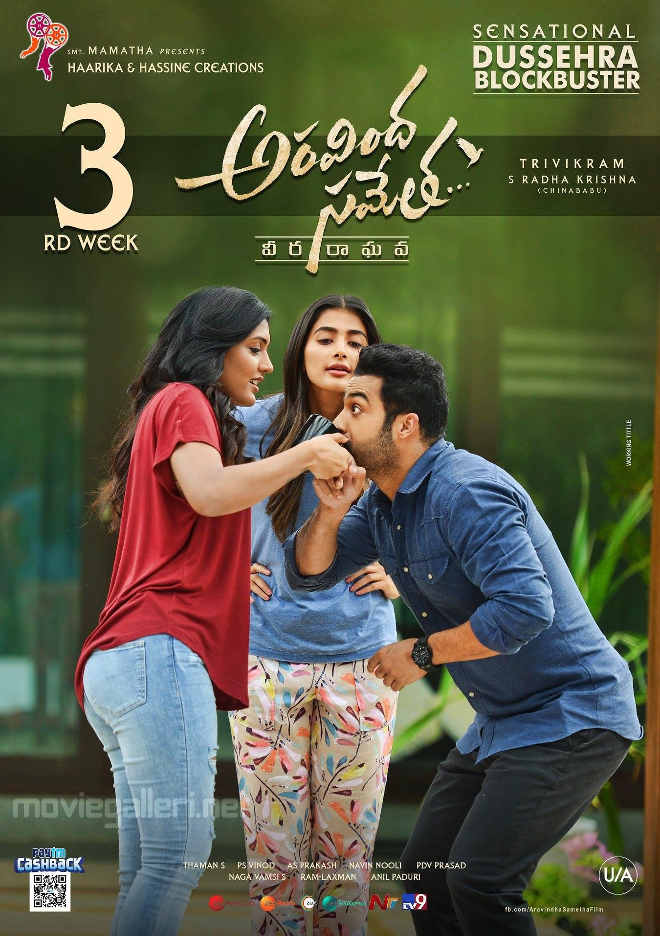 Eesha Rebba Pooja Hegde Jr NTR Aravinda Sametha 3rd Week Posters HD
