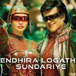 Endhira Logathu Sundariye Song Lyric Video