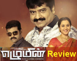 Ezhumin Movie Review Ratings