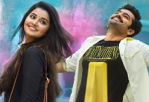 Hello Guru Prema Kosame Trailer Ram Anupama Parameswaran New