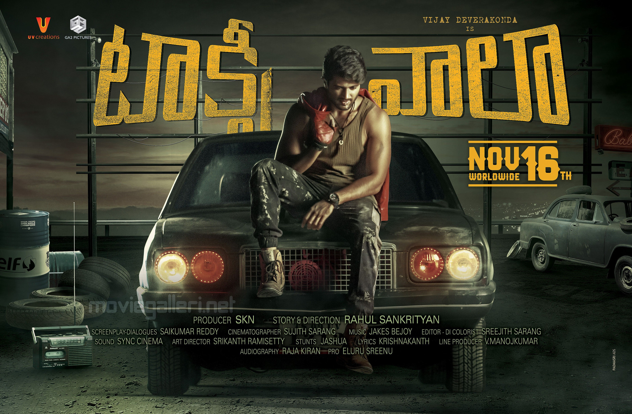 Hero Vijay Devarakonda Taxiwala Movie Release Date on 16 November Wallpaper HD