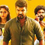 Jarugandi Movie Review