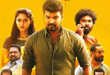 Jai Reba Monica John Jarugandi Movie Review