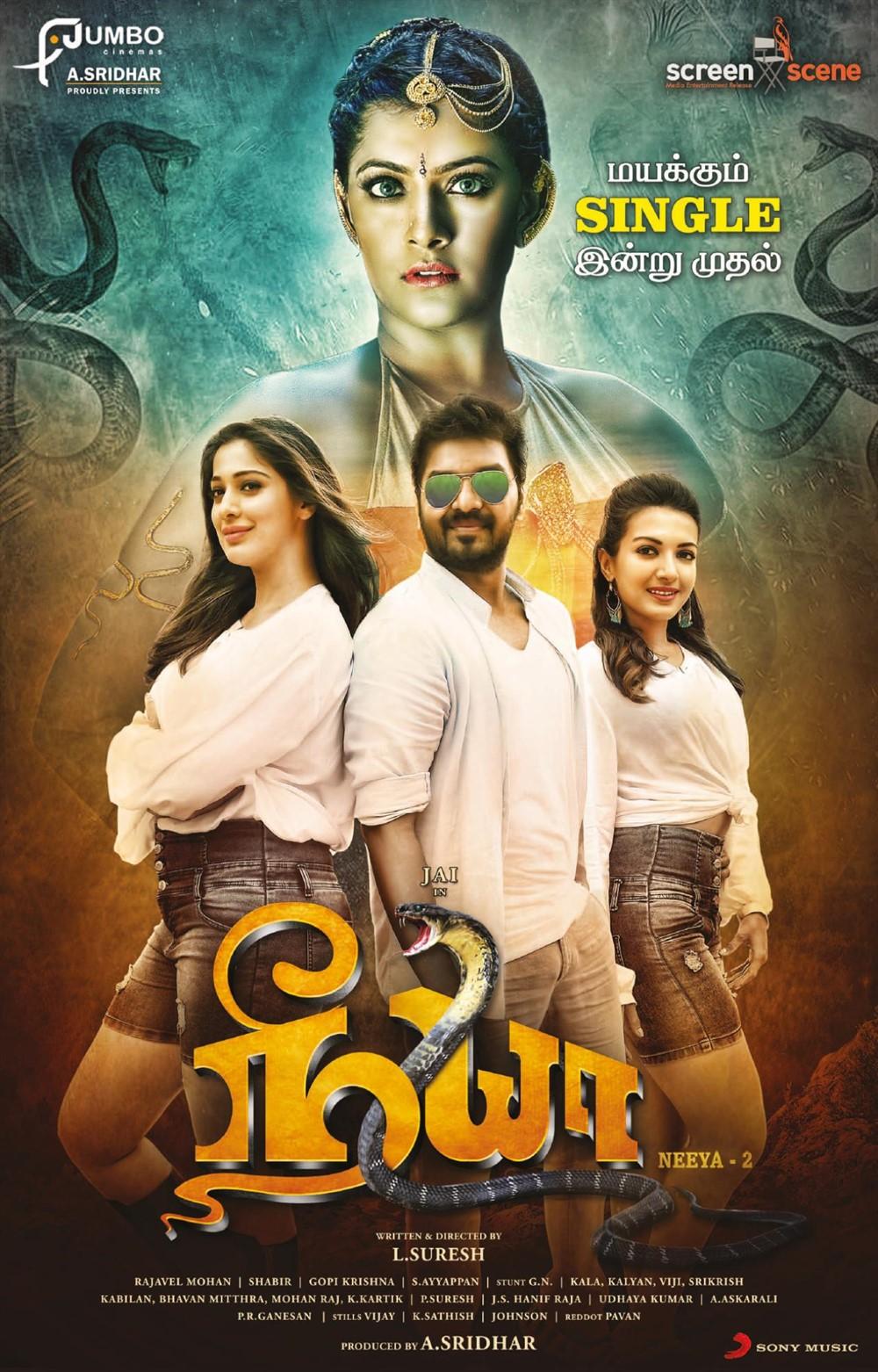 Jai, Varalaxmi, Catherine Tresa, Raai Laxmi Neeya 2 First Single Release Today Poster