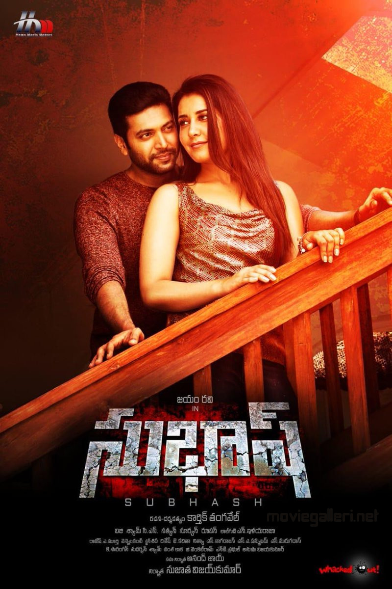 Jayam Ravi Raashi Khanna Subhash Movie First Look Posters