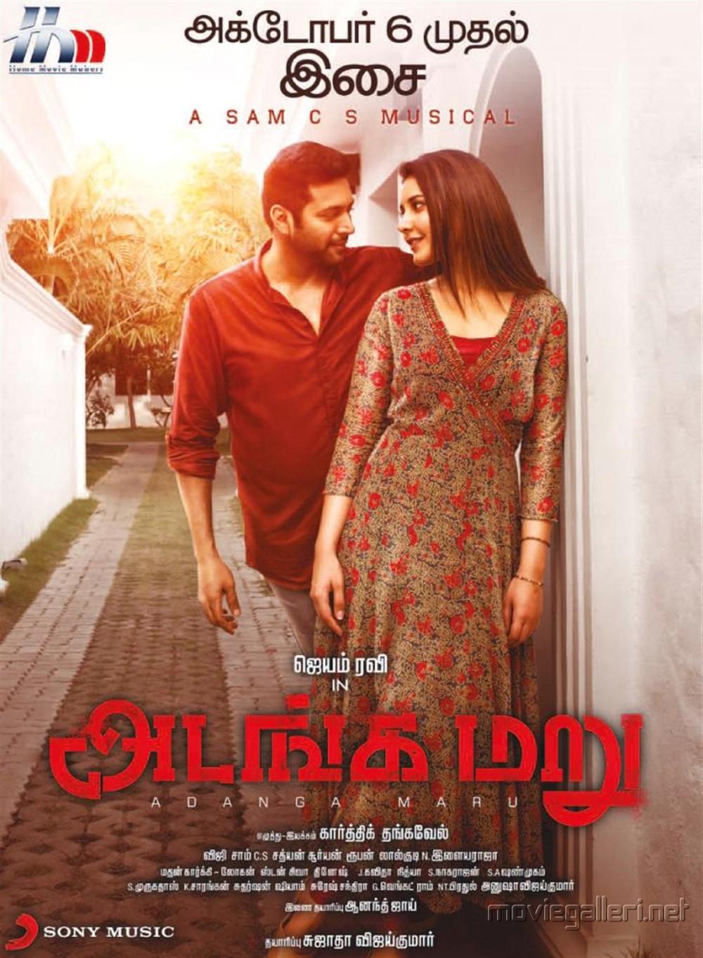 Jayam Ravi Rashi Khanna Adanga Maru Song Release Posters