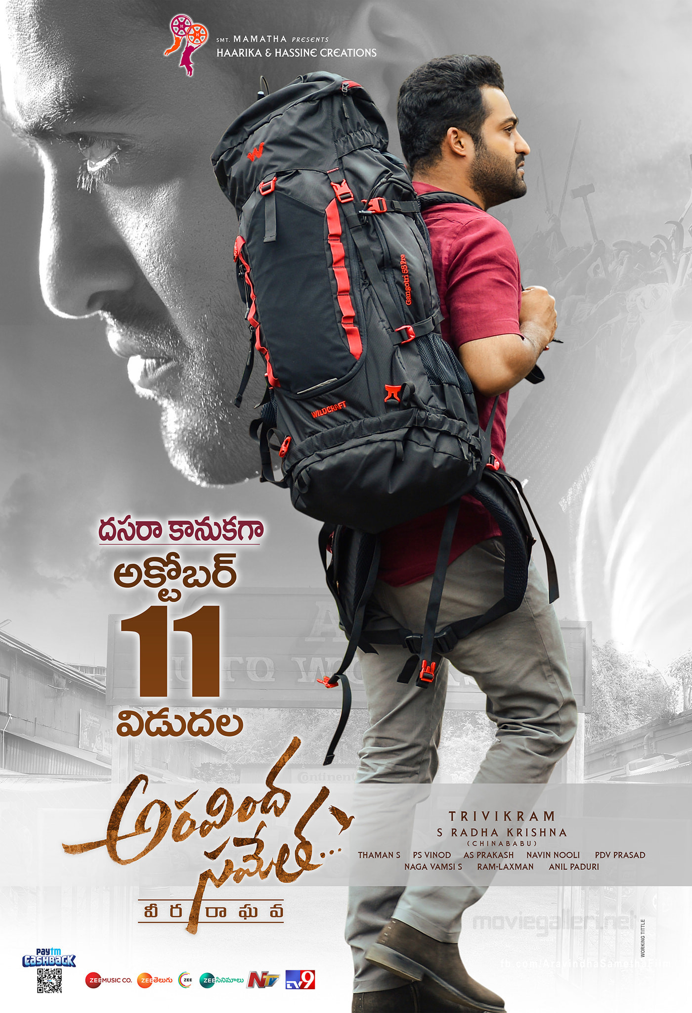 Aravinda Sametha (2018) Telugu HQ PreDVD 480p HQ Line Audio 700MB Download