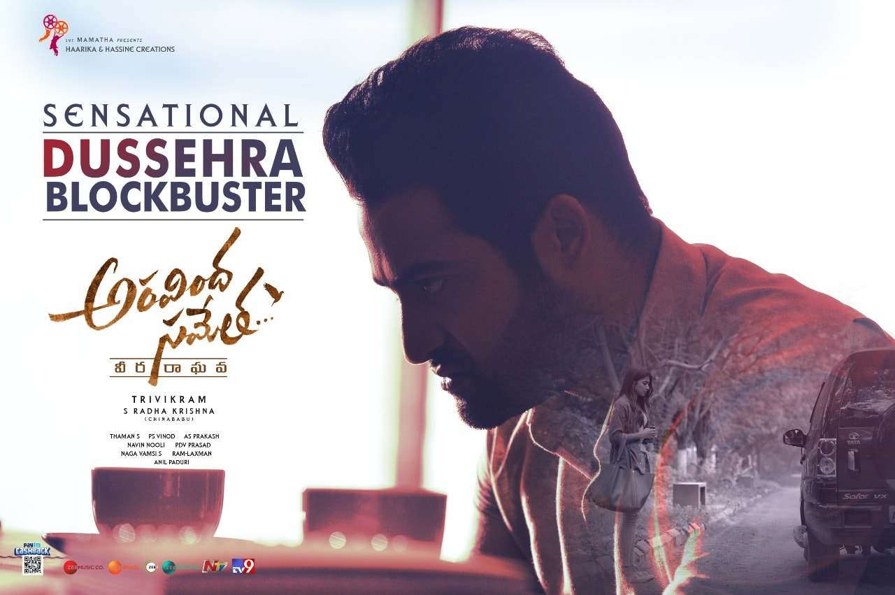 Jr NTR Aravinda Sametha Sensational Dussehra Blockbuster Posters HD