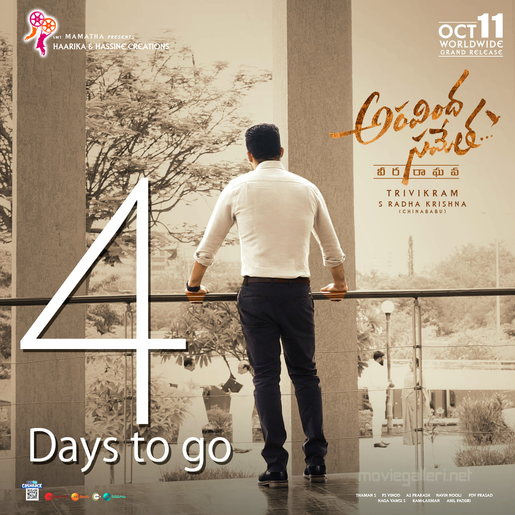 Jr NTR Aravinda Sametha Veera Raghava 4 Days to Go Wallpaper
