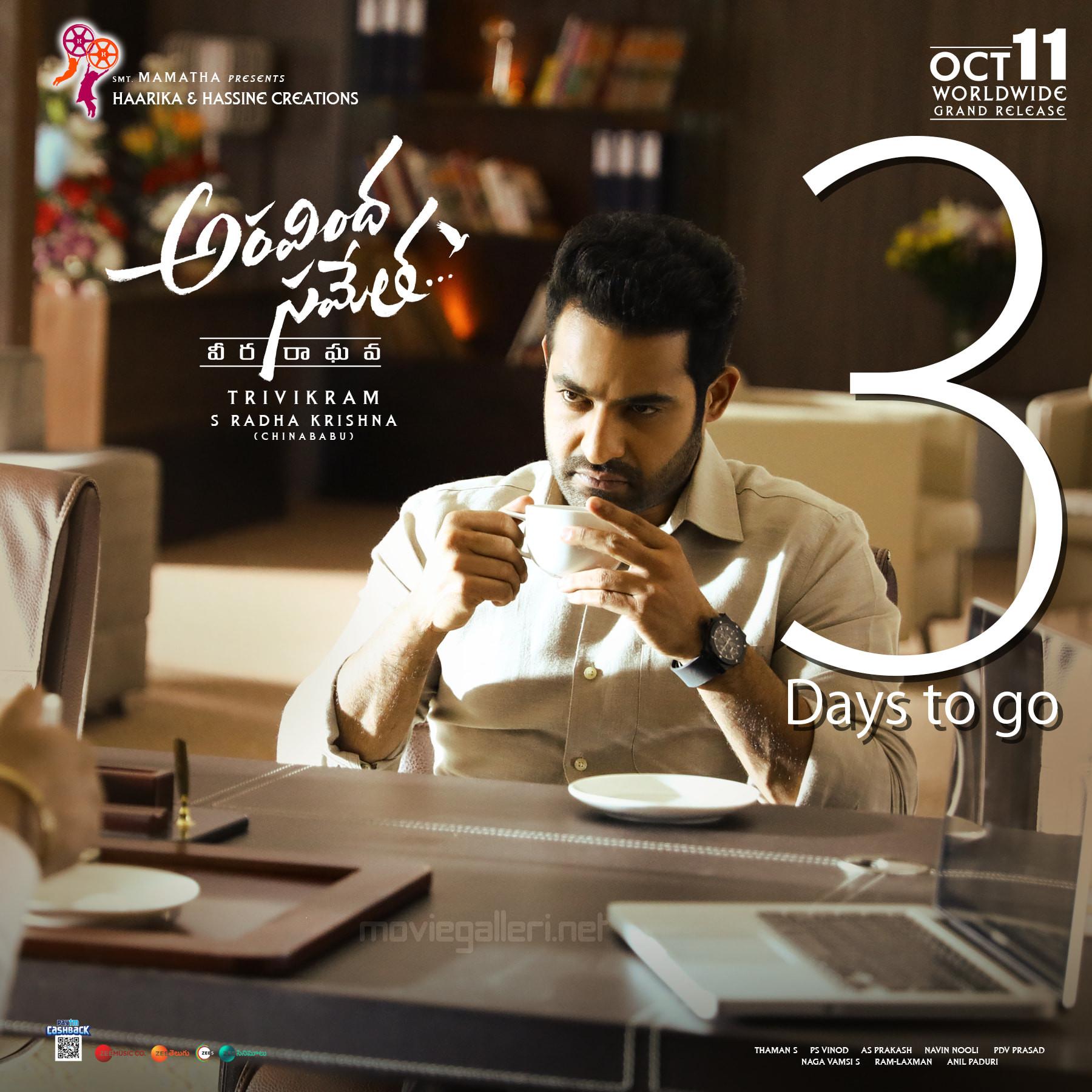 Jr NTR Aravindha Sametha 3 Days to Go Poster HD