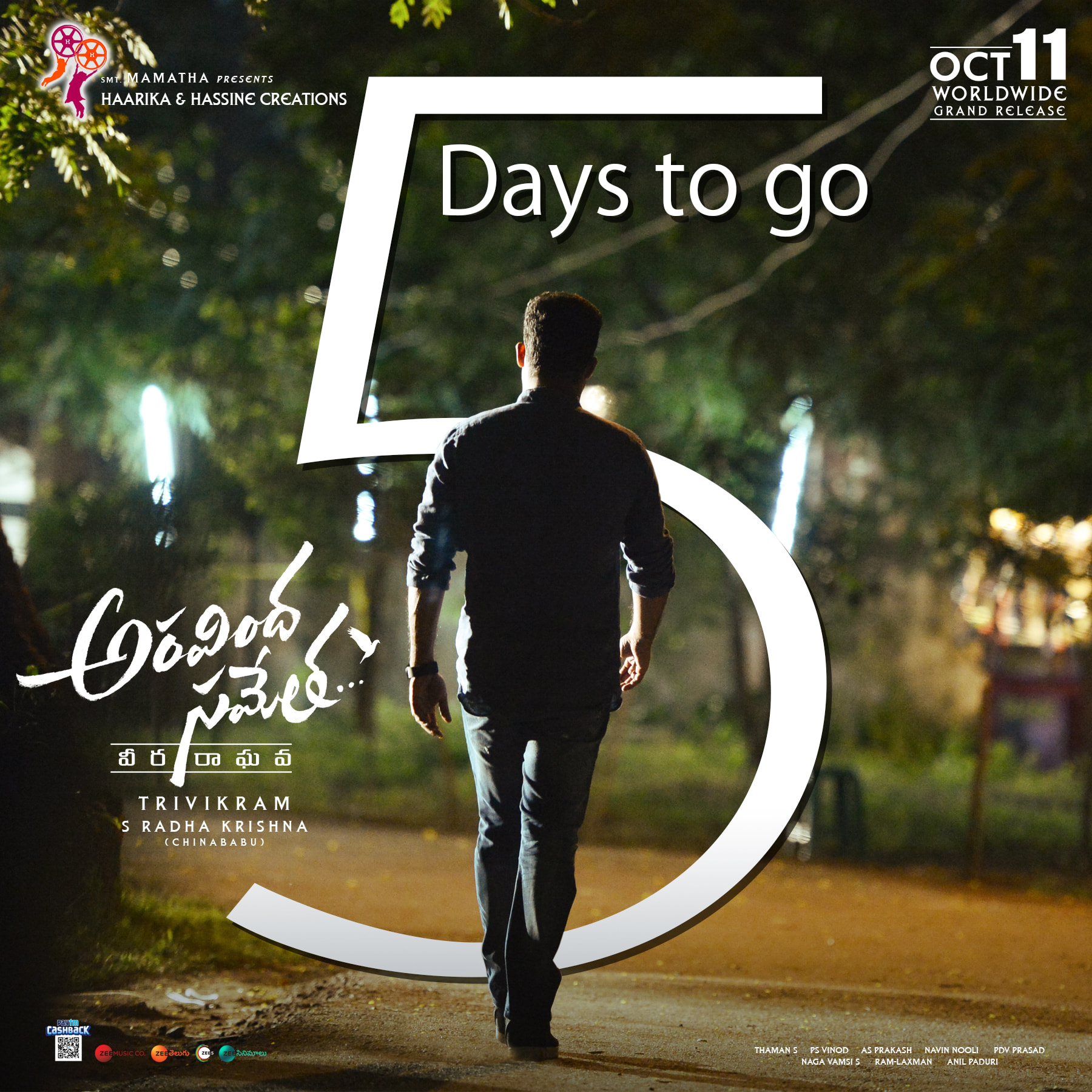 Jr NTR Aravindha Sametha 5 Days to Go Poster