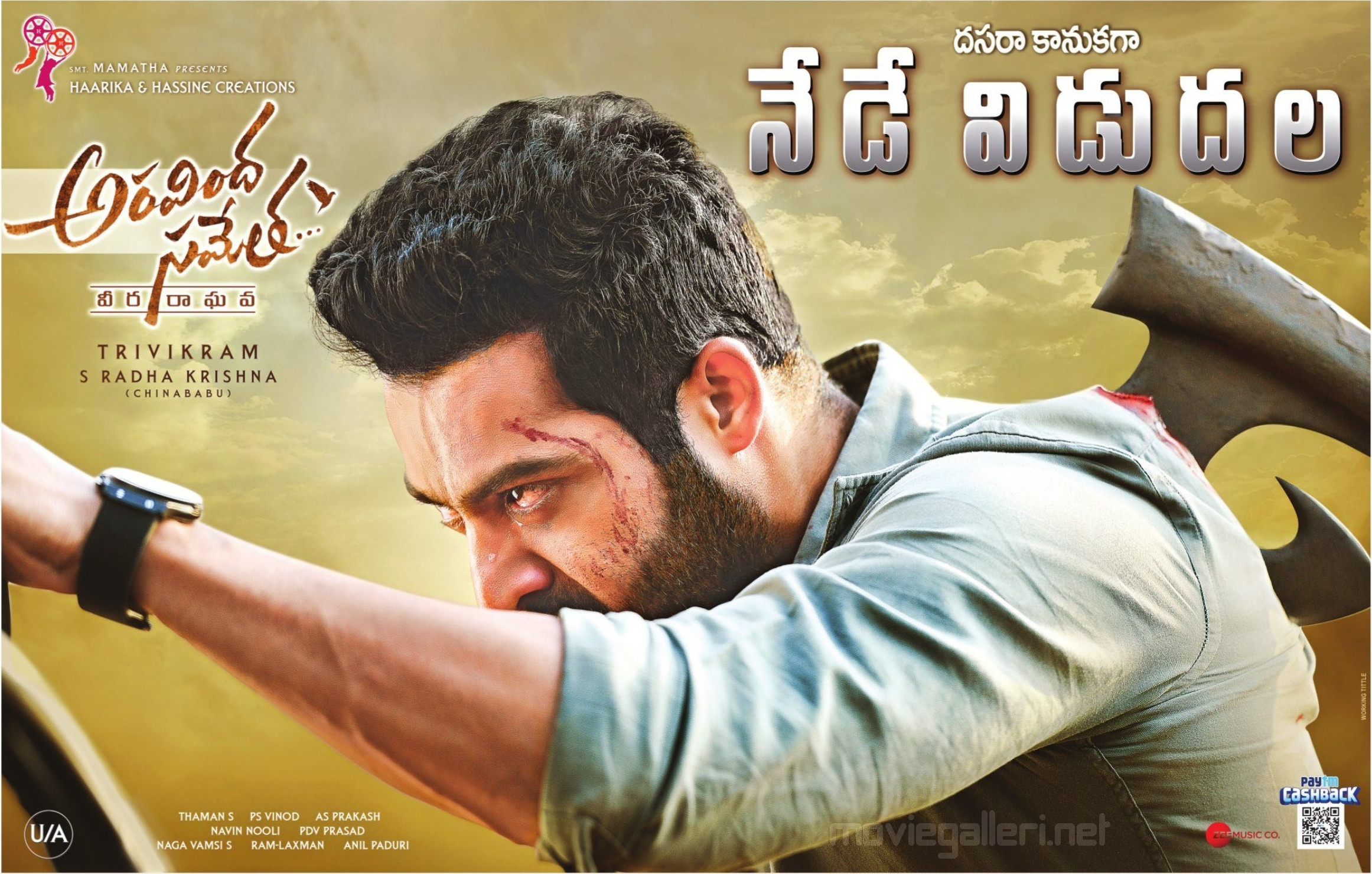 Jr NTR Aravindha Sametha Movie Release Today Wallpapers HD