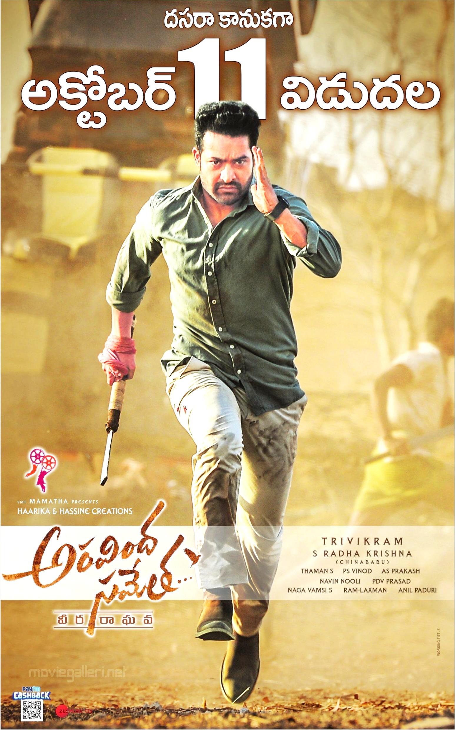 Jr NTR Aravindha Sametha On Oct 11th New Poster HD