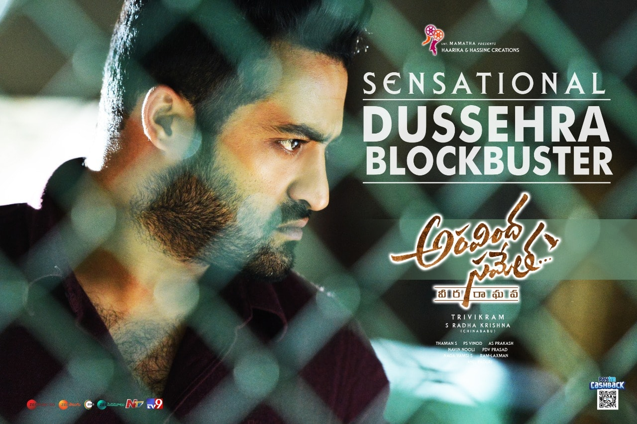 Jr NTR Aravindha Sametha Sensational Dussehra Blockbuster Posters HD