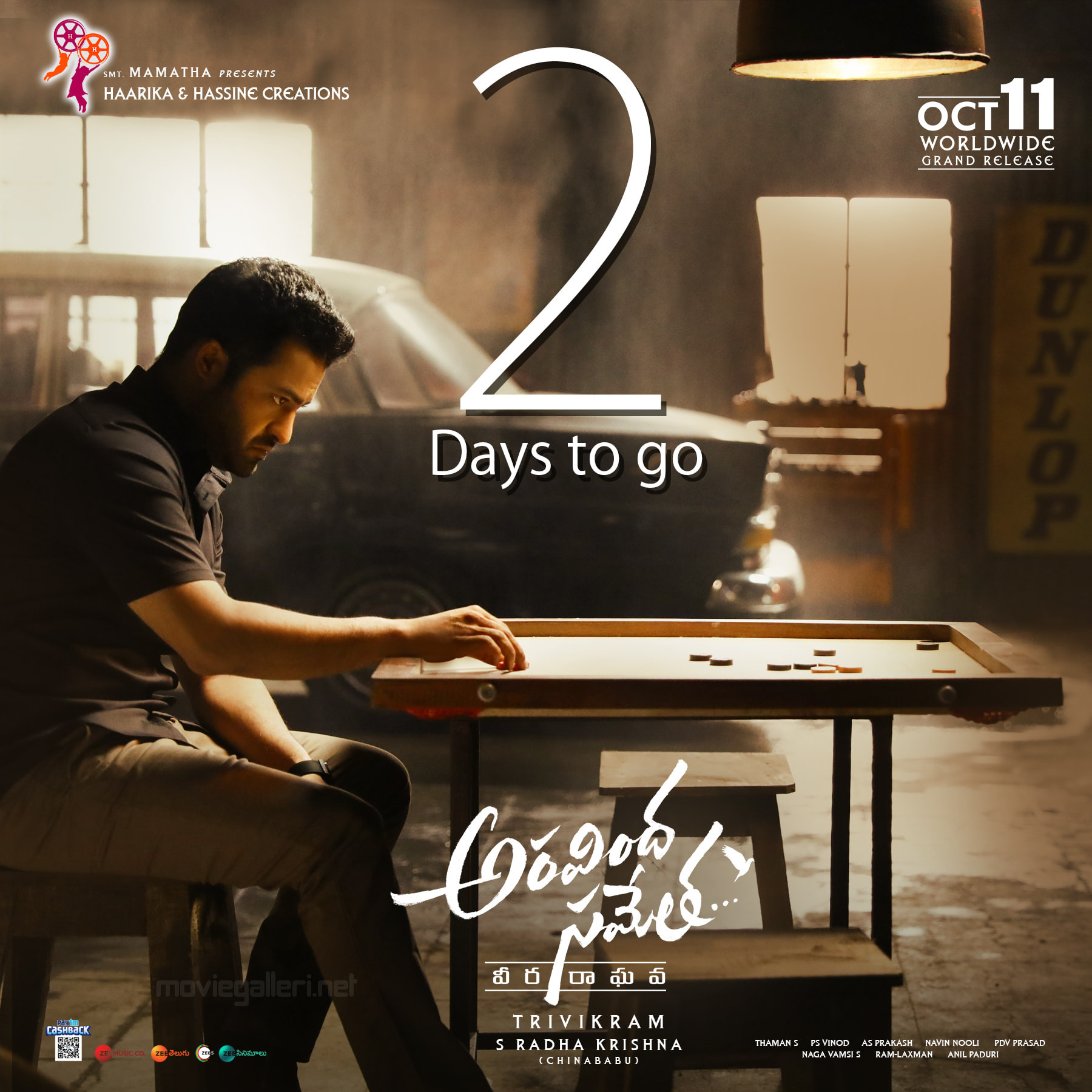 Jr NTR Aravindha Sametha Veera Raghava 2 Days to Go Poster