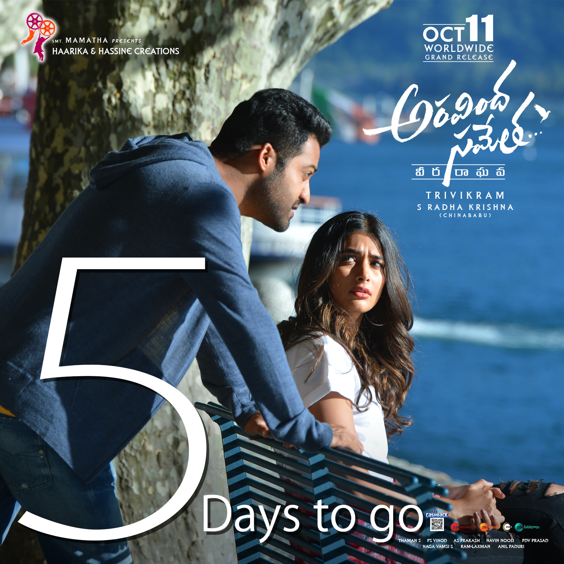 Jr NTR & Pooja Hegde @ Aravindha Sametha 5 Days to Go Poster