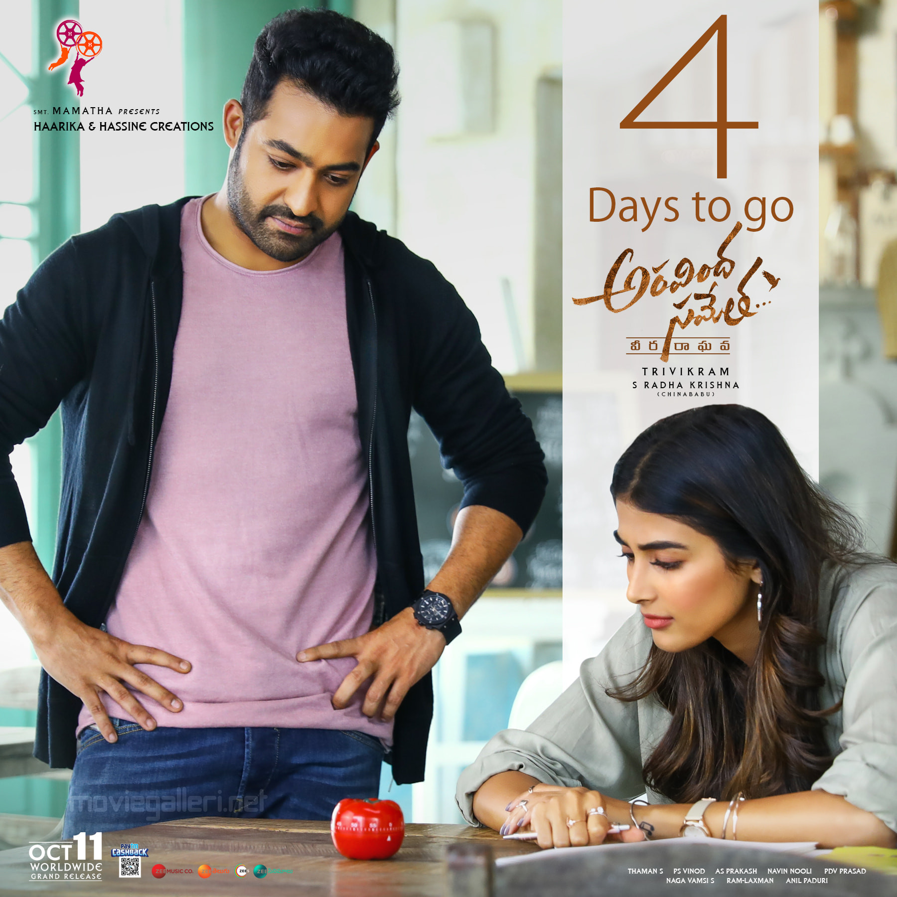 Jr NTR Pooja Hegde Aravindha Sametha 4 Days to Go Wallpaper