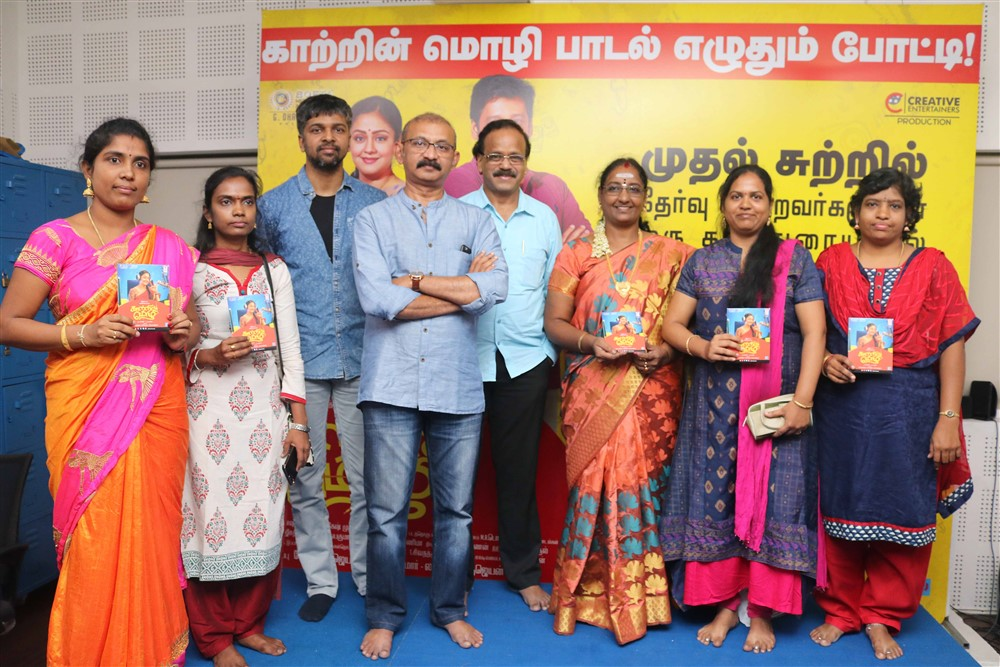Kaatrin Mozhi Lyric Writing Contest Winners Get Together